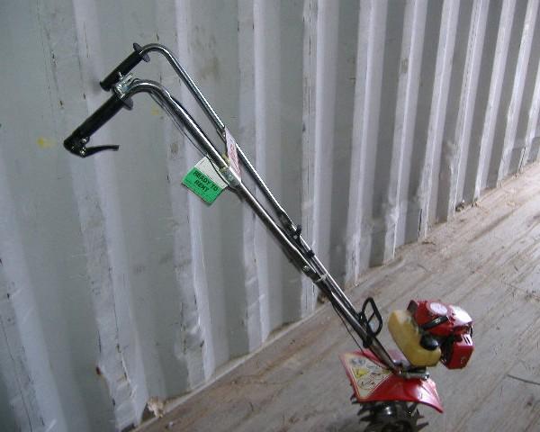 Tiller (1.5 hp)